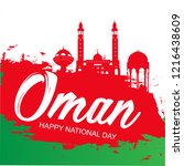 november 18th sultanate of oman ... | Shutterstock .eps vector #1216438609