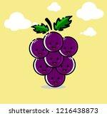 grape cute icon  vector | Shutterstock .eps vector #1216438873