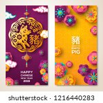 2019 chinese new year greeting... | Shutterstock .eps vector #1216440283