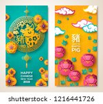 2019 chinese new year greeting... | Shutterstock .eps vector #1216441726