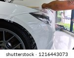 close up of paint protection... | Shutterstock . vector #1216443073