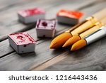 set of watercolor paints and... | Shutterstock . vector #1216443436