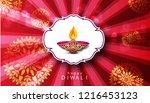 happy diwali vector... | Shutterstock .eps vector #1216453123