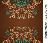Excellent Brown Floral Pattern...