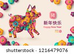 2019 chinese greeting card with ... | Shutterstock .eps vector #1216479076