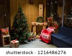 the room is decorated for... | Shutterstock . vector #1216486276