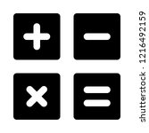 types of calculations | Shutterstock .eps vector #1216492159