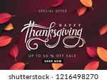 thanksgiving day banner... | Shutterstock .eps vector #1216498270