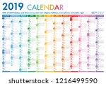 full vector 2019 vertical month ... | Shutterstock .eps vector #1216499590
