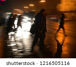 busy city street people on... | Shutterstock . vector #1216505116