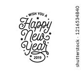happy new year lettering... | Shutterstock .eps vector #1216534840