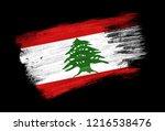 brush painted flag lebanon.... | Shutterstock . vector #1216538476