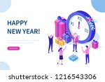happy business people celebrate ... | Shutterstock .eps vector #1216543306