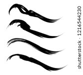 vector set of grunge brush... | Shutterstock .eps vector #1216544230