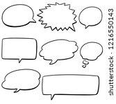 vector set of speech bubbles   Shutterstock .eps vector #1216550143