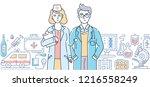 medical clinic   line design... | Shutterstock . vector #1216558249