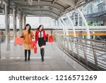 lifestyle shopping concept ... | Shutterstock . vector #1216571269