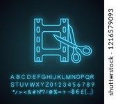 video editing software neon...   Shutterstock .eps vector #1216579093