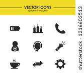 ui icons set with phone  coffee ...