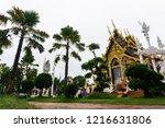 samut sakhon  thailand   july... | Shutterstock . vector #1216631806