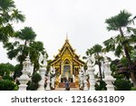 samut sakhon  thailand   july... | Shutterstock . vector #1216631809