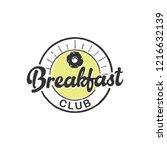breakfast logo design | Shutterstock .eps vector #1216632139