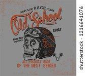 skull rider and helmet ... | Shutterstock .eps vector #1216641076