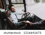 smiling young driver taking... | Shutterstock . vector #1216641673