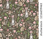 seamless pattern with cute... | Shutterstock . vector #1216659463