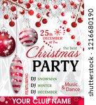 christmas party invitation... | Shutterstock .eps vector #1216680190