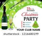 christmas party invitation... | Shutterstock .eps vector #1216680199