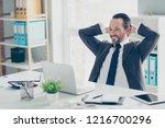 careless carefree elegant... | Shutterstock . vector #1216700296