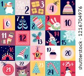 Advent Calendar. Set Of Cards...