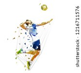 volleyball player  low... | Shutterstock .eps vector #1216711576