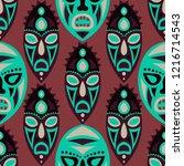 vector illustration. african... | Shutterstock .eps vector #1216714543