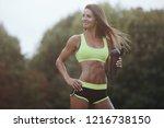 outdoor sport beautiful strong... | Shutterstock . vector #1216738150