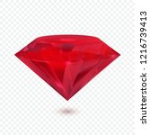 Beautiful Ruby Isolated On...