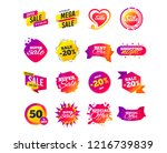 sale banner templates design.... | Shutterstock .eps vector #1216739839