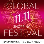 11.11 world shopping day sale...   Shutterstock .eps vector #1216747039