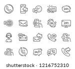 processing line icons. set of... | Shutterstock .eps vector #1216752310