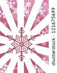 winter background | Shutterstock . vector #121675699