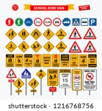 Set Of School Sign Zone ...