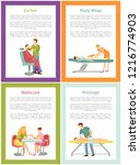 barber and body wrap pedicurist ... | Shutterstock .eps vector #1216774903