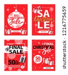 big christmas holiday sale ... | Shutterstock .eps vector #1216775659