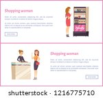 shopping woman and beauty... | Shutterstock .eps vector #1216775710