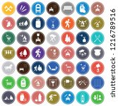 set of camping equipment icons. ... | Shutterstock .eps vector #1216789516