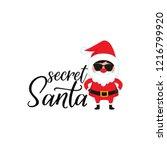 secret santa. lettering. hand... | Shutterstock .eps vector #1216799920