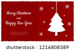 christmas greeting card. vector ...   Shutterstock .eps vector #1216808389