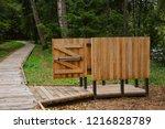 wooden beach cloakroom in... | Shutterstock . vector #1216828789