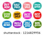 sale  label set. business... | Shutterstock .eps vector #1216829956